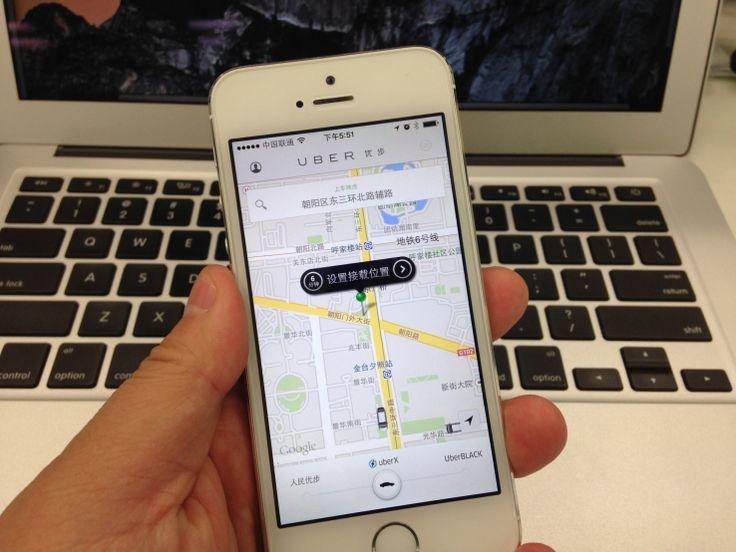 China's anti-trust regulators are investigating the Didi-Uber deal - http://www.popularaz.com/chinas-anti-trust-regulators-are-investigating-the-didi-uber-deal/