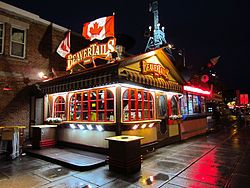 Beaver Tails Byward Market Ottawa Canada- Fried dough with sugar and lemon juice. The kids love these!!