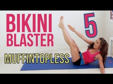 Bikini Blaster 5: MUFFINTOPLESS!!! I didn't even think I had a problem with muffin tops, but this workout literally makes you feel the muscles in your love handles working (even if you can't see them). I'm doing this every day until Spring Break.