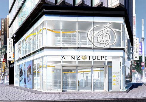 ビューティ×最新テクノロジーの融合! 「アインズ&トルペ」の新店舗に注目