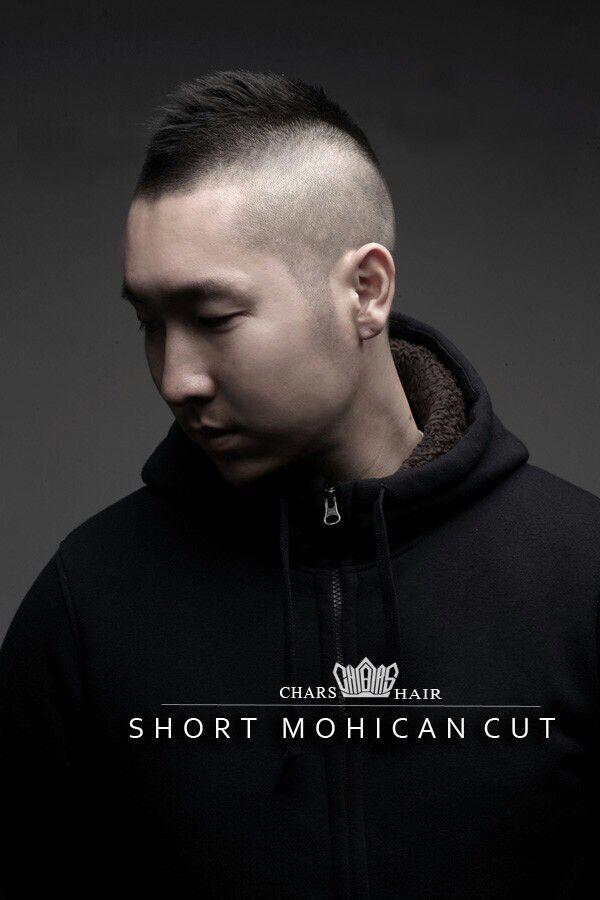 숏 모히칸 컷 남자짧은머리 남자스타일 남자머리 대구 동성로 챨스헤어 ㆍ Short Mohican Cut