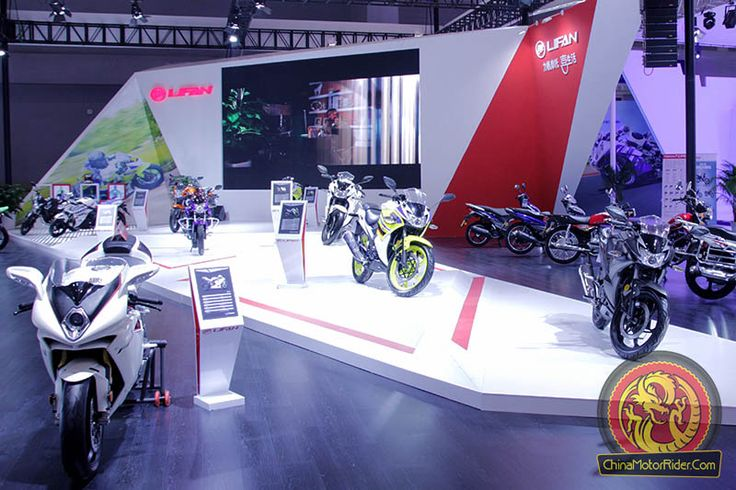Lifan stand at CIMA motor