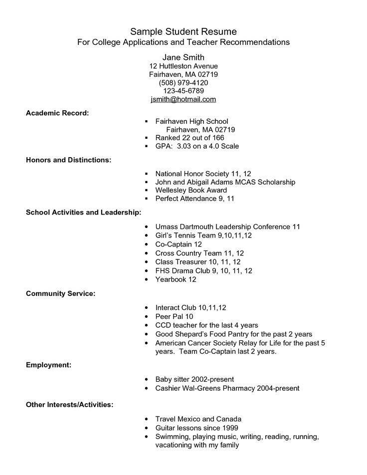 high school students for college applications sample student resume