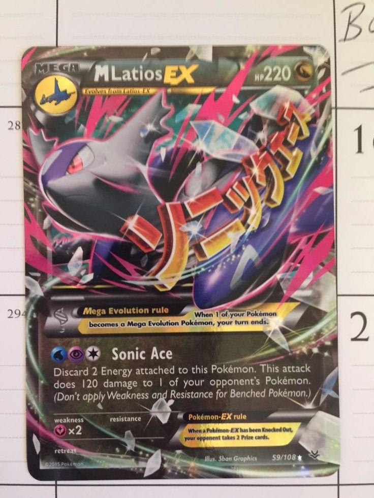 Mlatios EX Roaring Skies Pokemon Card N M 59 108 Ultra ...