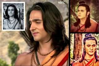Mere Rama - Ashish