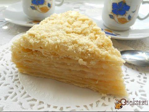 Рецепт торта. Наполеон постный - YouTube