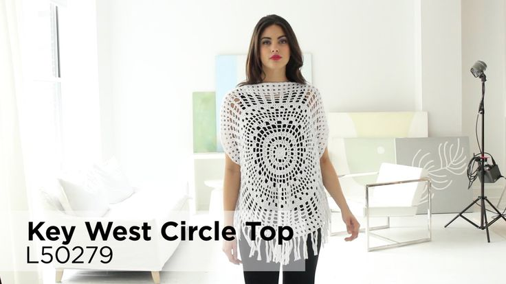 Key West Circle Top made with 24/7 Cotton