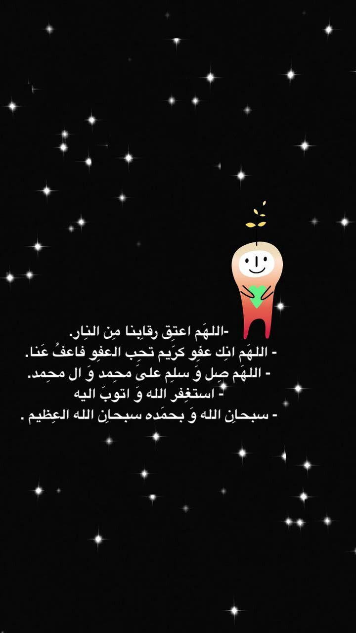 اللهم آمين Enamel Pins Movie Posters Art