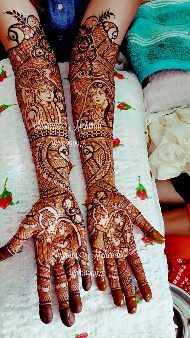 Beautiful motif led mehendi design