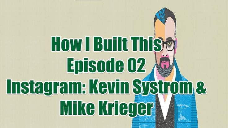 How I Built This Episode 02: Instagram: Kevin Systrom & Mike Krieger