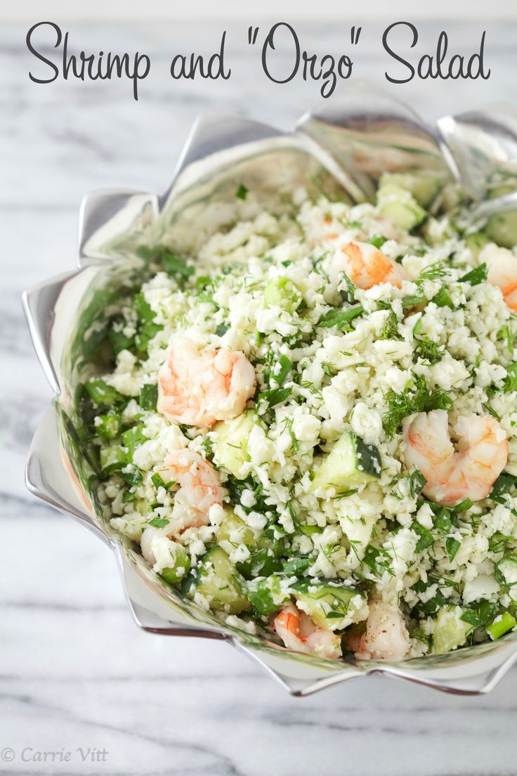 Give riced cauliflower a try with your favorite salads. It's a great way to cut down on the grains and carbs, and I bet your family or guests won't even know the difference!