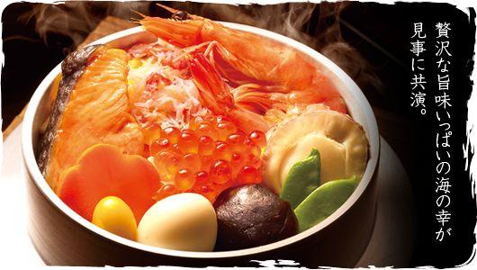 海鮮五目釜飯 かまめし rice with various toppings