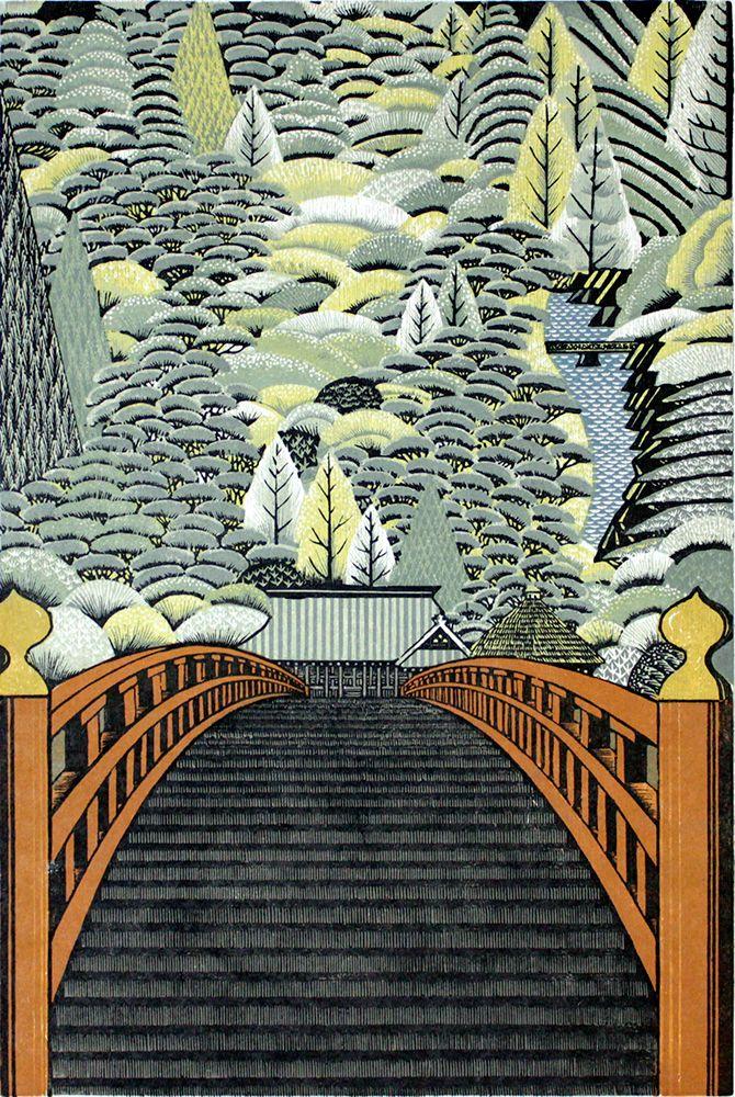 Les forêts japonaises de Morimura - Cercle Magazine
