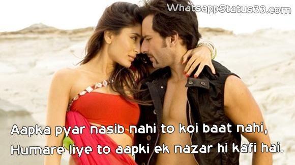 love hindi status – स्टेटस इन हिंदी (लव स्टेटस)