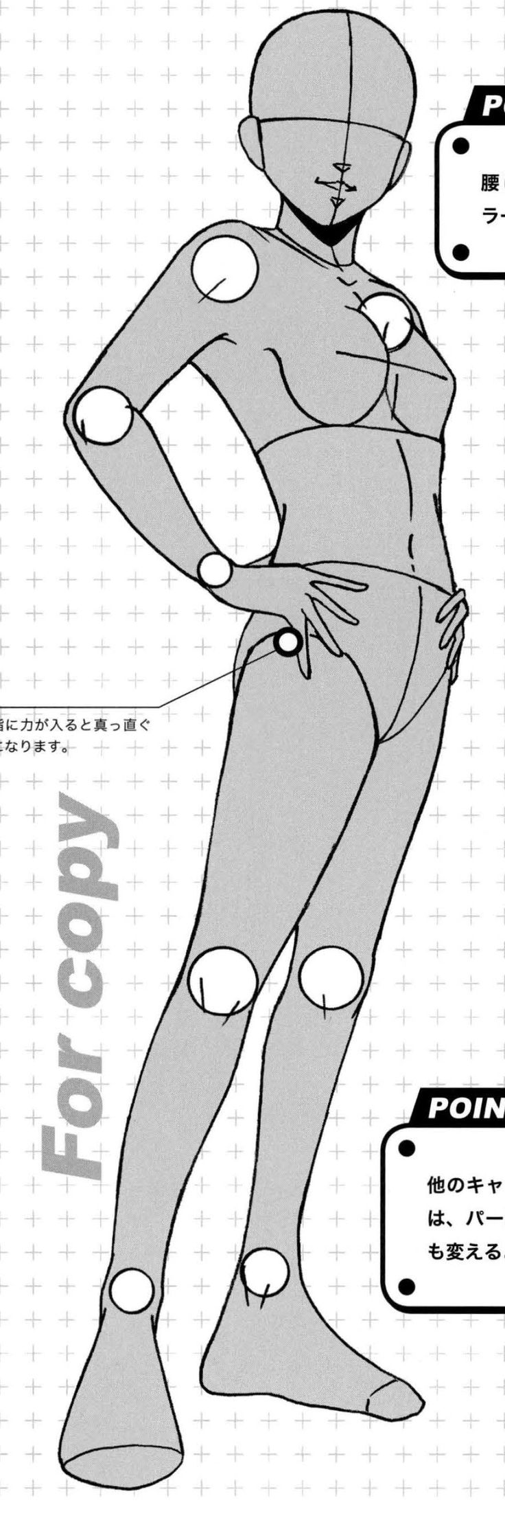 It is a graphic of Dashing Hands On Hips Pose Drawing