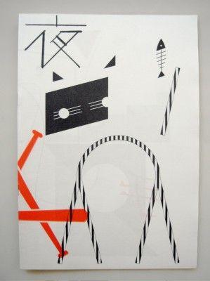 服部一成 Kazunari Hattori   < taste > girly / pop   < media material > poster  < layout > layoutで分類した後にさらに分類    < shape > geometric /  < decoration > 分類した後にさらに分類