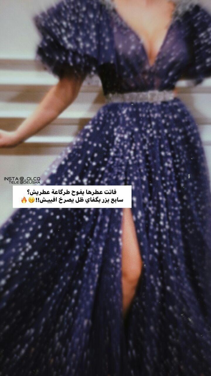 عاشكته Formal Dresses Long Formal Dresses Prom Dresses