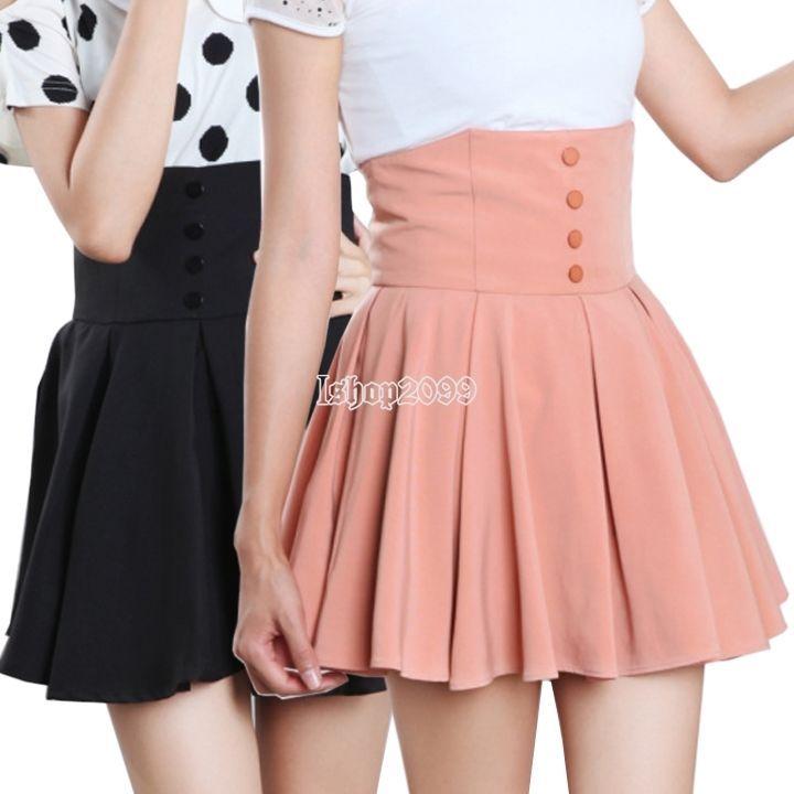 1000 id es propos de jupe taille haute sur pinterest robe taille haute jupe midi et mode. Black Bedroom Furniture Sets. Home Design Ideas