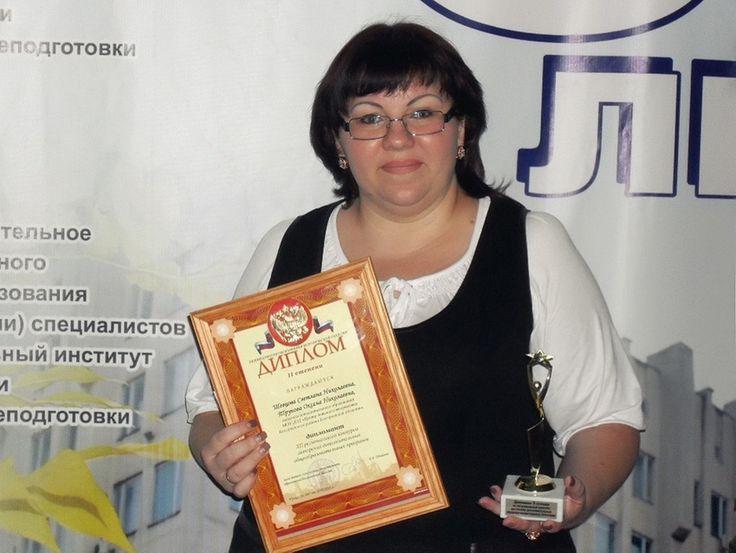 Программа «Моё родословное древо» Светланы Шевцовой победила на региональном конкурсе авторских программ допобразования.