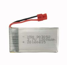 Syma X5HC X5HW RC Quadcopter Spare Parts 3.7V 1200mAh Battery RC Camera Drone Accessories