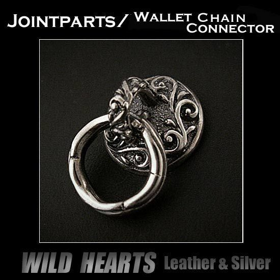 Wallet Chain Connector Jointparts Sterling Silver Door Knocker Jointparts  http://item.rakuten.co.jp/auc-wildhearts/j22t36r/
