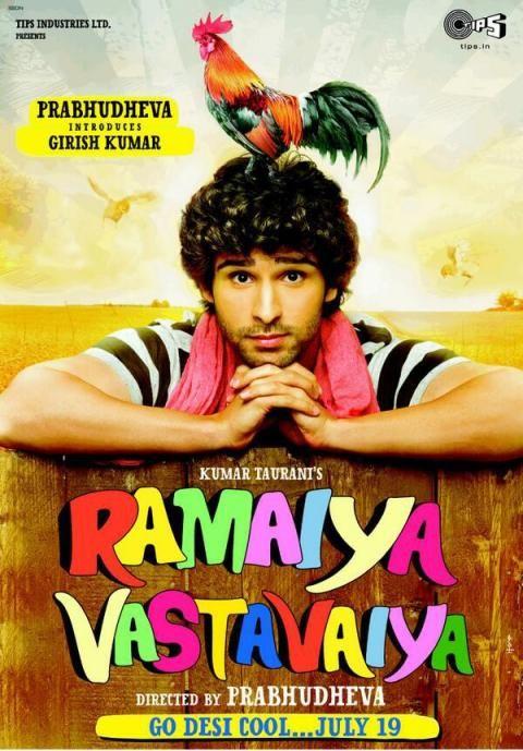 Ramaiya Vastavaiya 2013 Movie first look poster | MatrixMafia.com