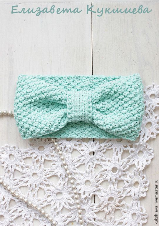 Купить Хлопковая мятная повязка на голову - мятный, хлопок, хлопковая повязка, вязанная повязка