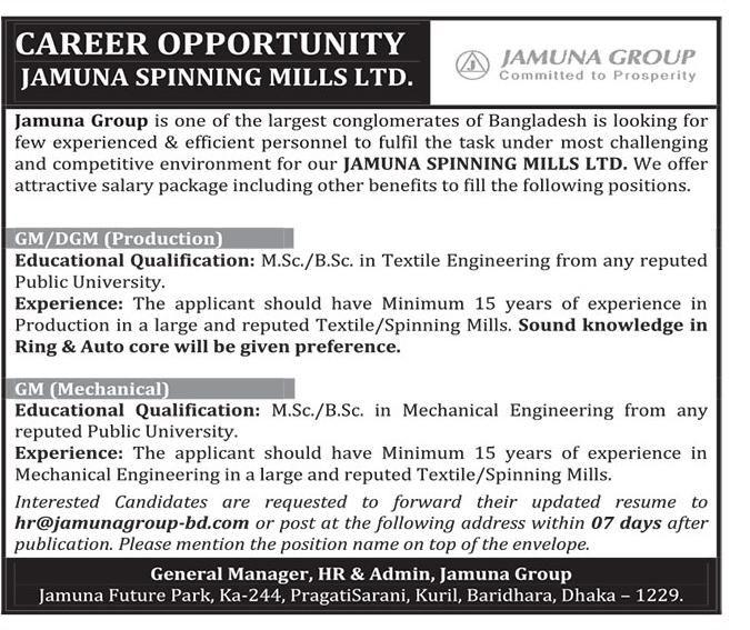 Jamuna Spinning Mills Limited Job Circular 2018 | Job