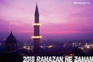 GÜNCEL BLOG: 2018 Ramazan ne zaman başlıyor? 2018 resmi tatil g...