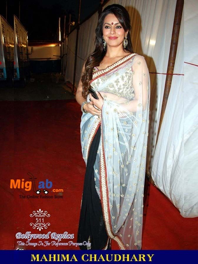 Buy #Mahima Chaudhary Bollywood Saree