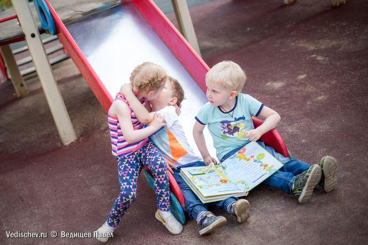 6 июля - всемирный день поцелуя! Целуйтесь чаще, ведь это не только приятно, но и полезно ☝❗️ А знаете ли вы, что есть дисциплина, которая изучает фундаментальные физиологические и психологические особенности человеческого поцелуя? Эта дисциплина называется Филематология! #детский_фотограф #vedishchev #ведищев#репортаж#прогулка#детская_площадка#детитакиедети#поцелуй#всемирныйденьпоцелуя#Юлиана#леди_ю#юси_гуси