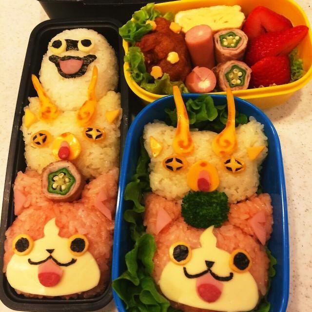初めて作ったお弁当〜息子の幼稚園遠足&パパ用です - 20件のもぐもぐ - 妖怪ウォッチ弁当 by yuchacoro