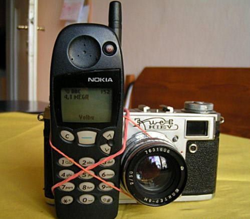 Whatcho know bout that camera phone!?