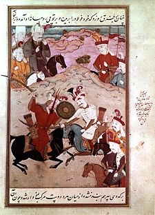 Persian manuscript showing Shah Isma'il and Sultan Selim I in the Battle of Chaldiran