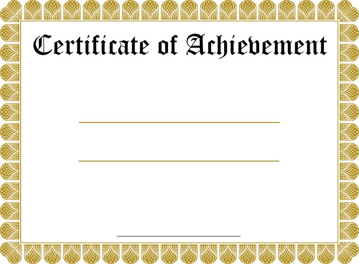 Best 25+ Blank Certificate Ideas Only On Pinterest | Blank Gift