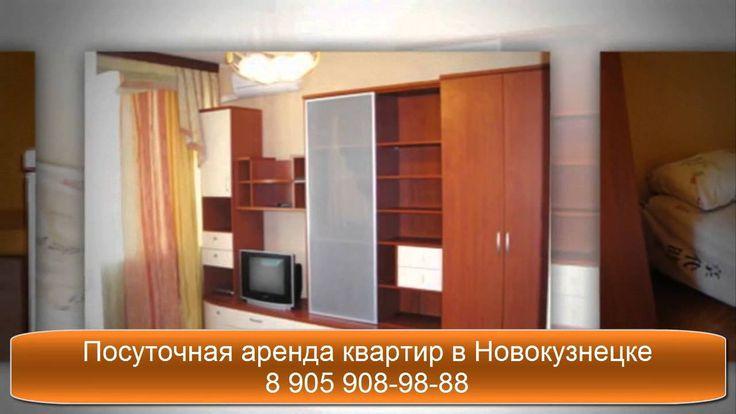 Аренда, посуточная. Однокомнатная квартира в Новокузнецке.