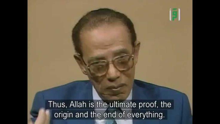 د. مصطفى محمود يرد على من يطلب البرهان على وجود الله سبحانه و تعالى