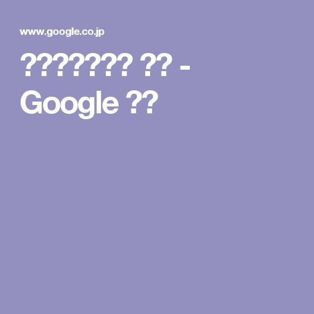 クラフトパンチ 作品 - Google 検索