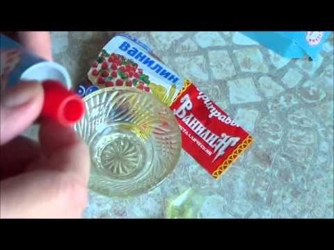 Средство от комаров и мошкары - YouTube