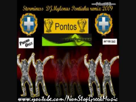 Pontiaka remix storminess by djmylonas [ 1 of 2 ]  »   NON STOP GREEK MUSIC