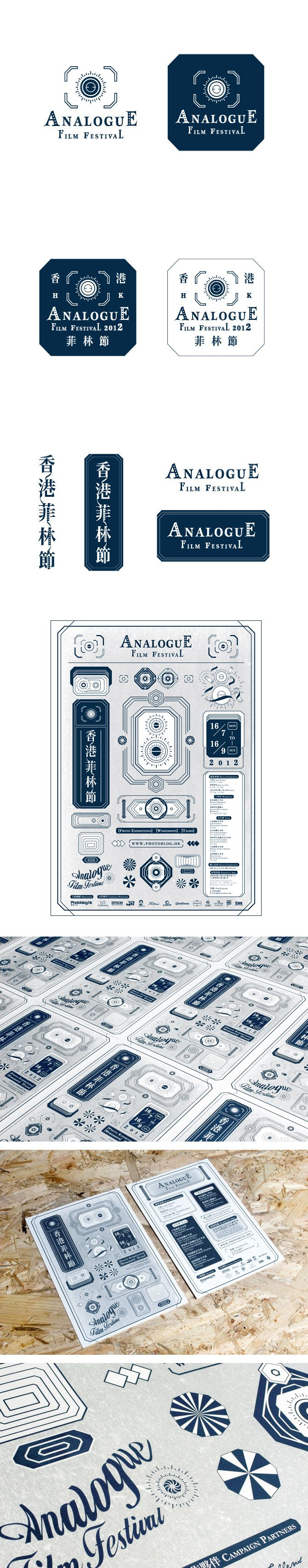 Analogue Film Festival