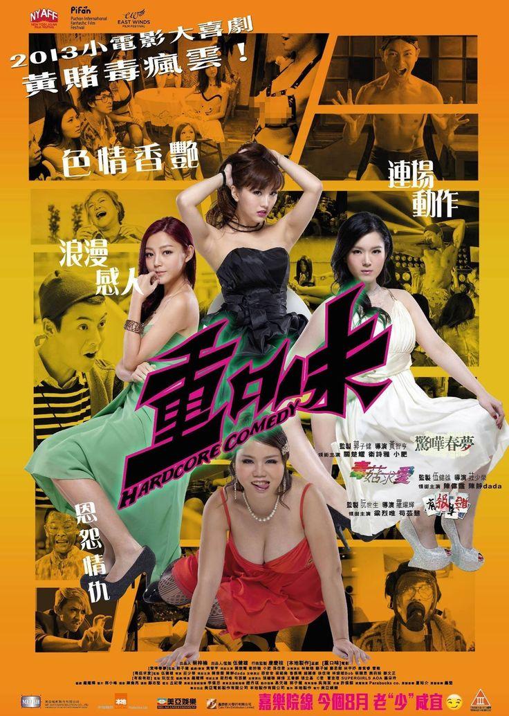 HARDCORE COMEDY (2013)
