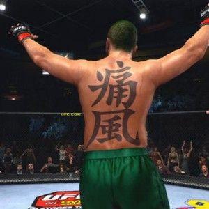 【意味を調べてほしかった】外国人が彫った豪快な日本語タトゥー(9枚)