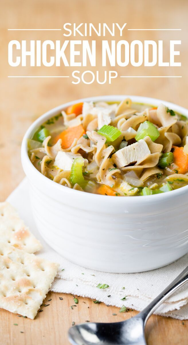 The perfect skinny chicken noodle soup recipe EVER!