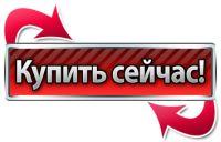 ГРЫЖА ПОЗВОНОЧНИКА ПРОТРУЗИЯ ДИСКА ЛЕЧЕНИЕ - Партнерский БАЗАР