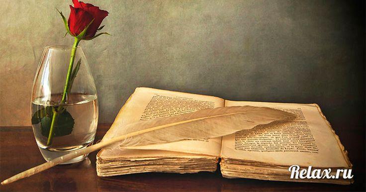 """Список литературных шедевров, которые были написаны благодаря моментам из прошлого...    1.) """"Дневник памяти"""" - Николас Спаркс    2.)""""Мосты округа Мэдисон"""" - Роберт Джеймс Уоллер    3.) """"Воды слонам!…"""