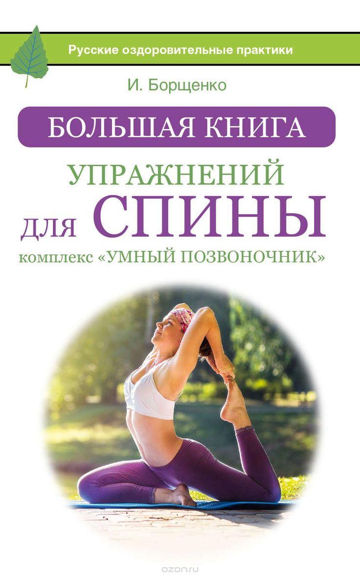 Psychologist Irina Mlodik: biography, activities, reviews