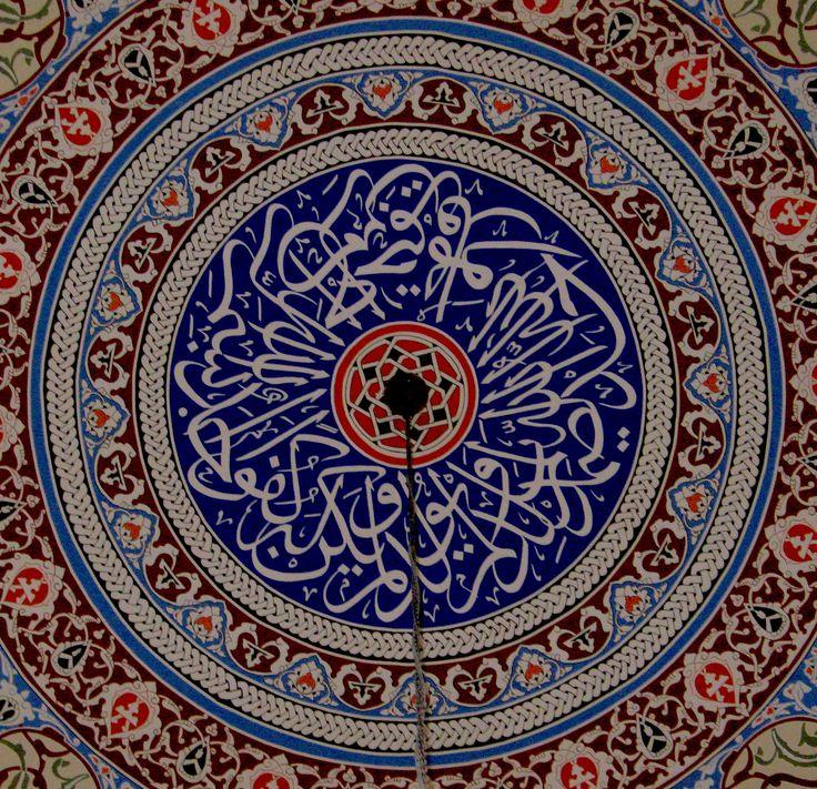 Hattat Şevket ÖZDEM Erzurum Abdurrahmangazi cami kubbesinden, İhlas suresi