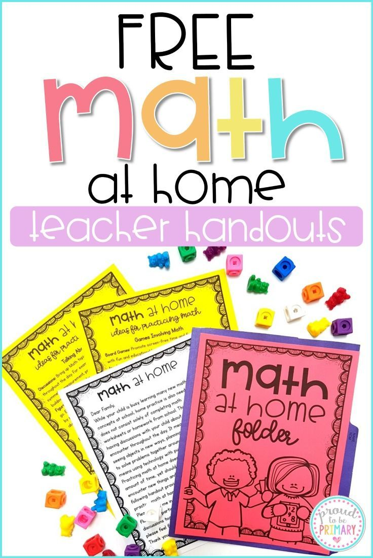 Free teacher's guide to encouraging families to take part in teaching math at home. Tons of fun ideas for kids are included, such as educational math apps, ideas for math talks and play, and a FREE printable math folder, parent letter, and list of home ma