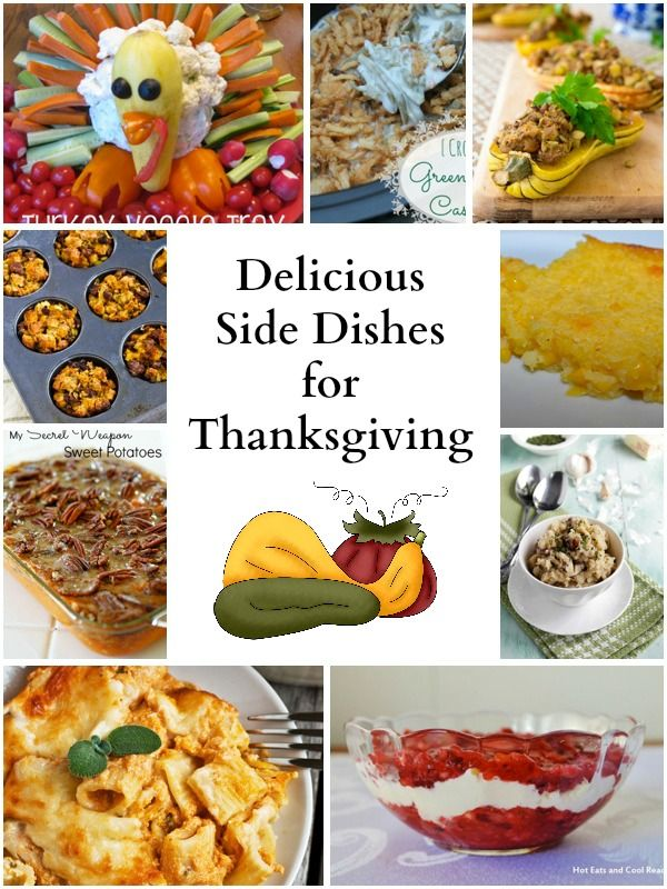 Here is a roundup of ten delicious side dishes for Thanksgiving -- whether you're hosting or bringing a side dish, or even going to a pot luck, these are all great recipes!